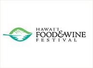 ハワイ・フード&ワイン・フェスティバル