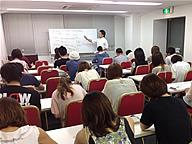 『ハワイで働く3つの方法』東京